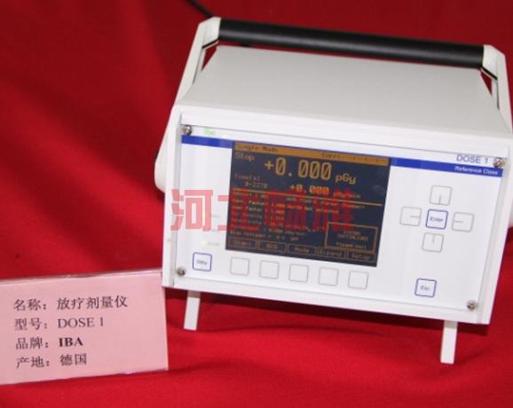 滄州放療劑量儀
