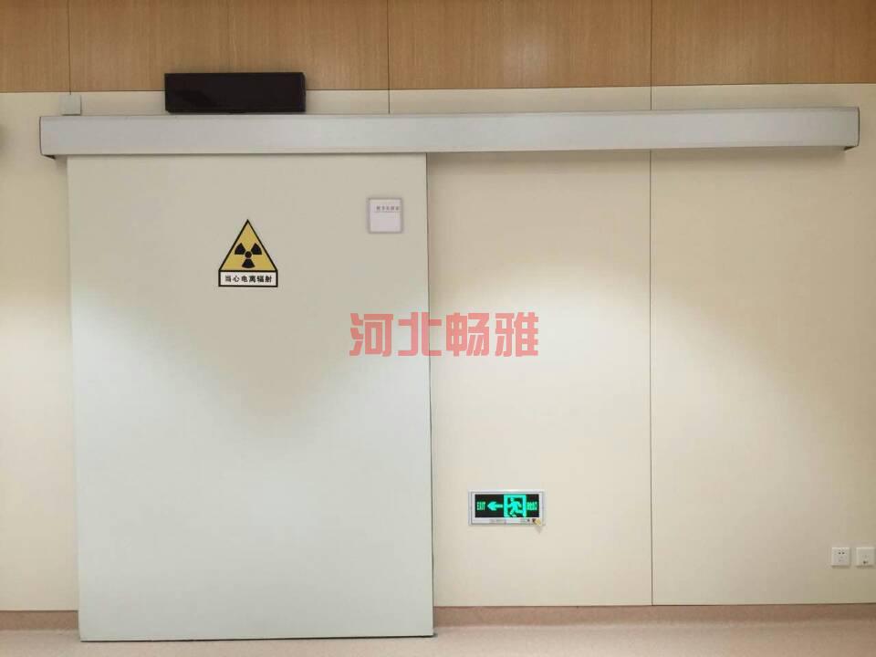 電動輻射防護門