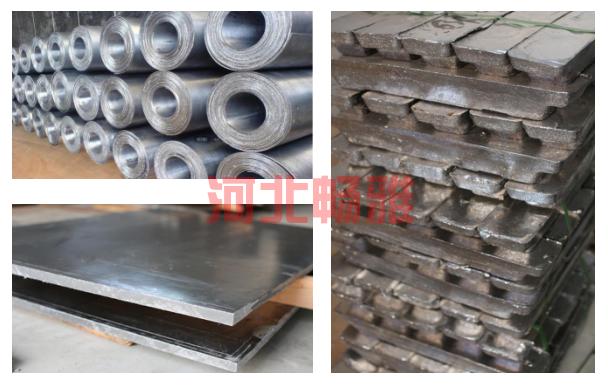 鉛板、鉛磚