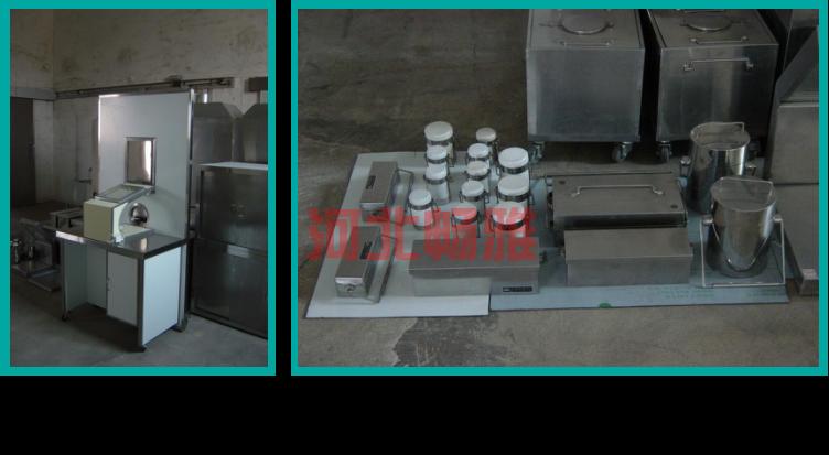 注射防護盒/防護旋轉鉛罐